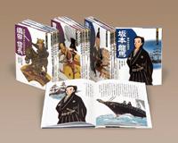 よんで しらべて 時代がわかる ミネルヴァ日本歴史人物伝 第1期 全12巻