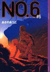 NO.6(ナンバーシックス) #6