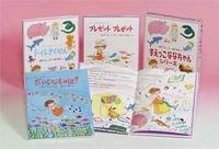 すえっこななちゃんシリーズ(全3巻)