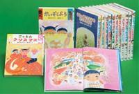 新日本ひまわり文庫 (全14巻)