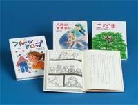 ピース・セレクション(既3巻)