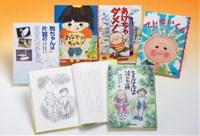 3・4年生の朝読セット こころの図書館(全5巻)