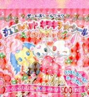 ぜ〜んぶシールブック ジュエルペット キラキラ☆シール マジカルハッピー
