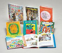 図書館員が選ぶ復刊童話セット(全8巻)