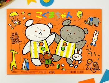 こぐまちゃんパズル(オレンジ)