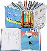 どうわがいっぱい「ペンギン」セット(既刊9冊)