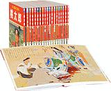 懐かしい!復刻版「新・講談社の絵本」 全20巻