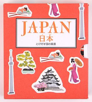 日本 とびだす国の風景
