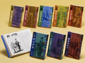 名探偵ホームズ(全8巻) [図書館版]