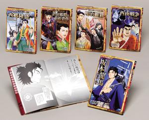 コミック版 日本の歴史 第2期(全5巻)
