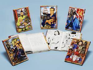 コミック版 日本の歴史 第6期(全5巻)