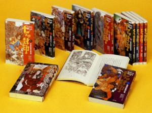 七つの封印(全11巻)