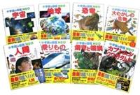 小学館の図鑑NEO/9〜16巻セット