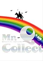 虹のコレクション