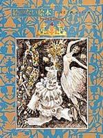 アンデルセンの童話4『絵のない絵本』