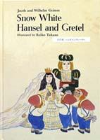 英日絵本 白雪姫/ヘンゼルとグレーテル Snow White / Hansel and Gretel