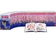 学習漫画 世界の伝記 既刊41冊・セットA(1〜20巻)