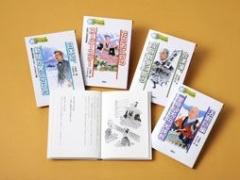 新・ものがたり日本歴史の事件簿<第2期>(全6巻)