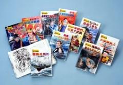 ものがたり日本歴史の事件簿(全10巻)