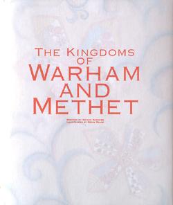 ワハムとメセト〜ふたごの国の物語