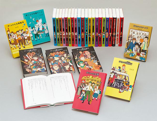 宗田理「ぼくら」シリーズ(既刊29巻)|絵本ナビ : みんなの声・通販