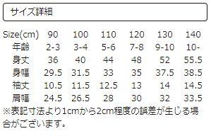 (100)五味太郎 Tシャツ きんぎょがにげた きんぎょさん商品画像