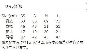 (S)すてきな三にんぐみ Tシャツ エンブロイダリー商品画像