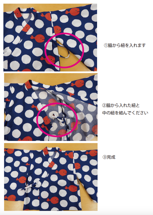(120)五味太郎 浴衣 きんぎょがにげた ドット商品画像
