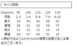(90)五味太郎 Tシャツ みんな うんち商品画像