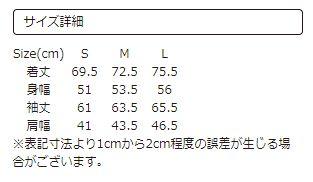 (S)柳原良平 長袖シャツ 絵巻絵本 船商品画像