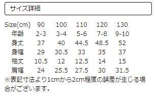 (110)柳原良平 Tシャツ あのほしなんのほし商品画像