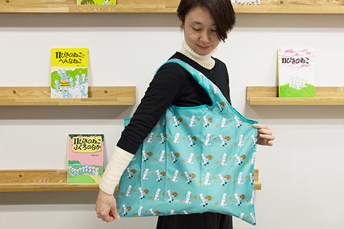 11ぴきのねこ ショッピングバッグ コロッケ商品画像