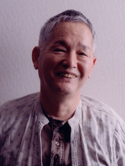 内田 麟太郎(うちだりんたろう)