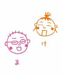 平田 景(ひらたけい)