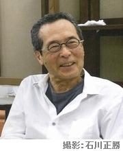 片山 健(かたやまけん)