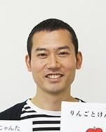 鈴木 康広(すずきやすひろ)