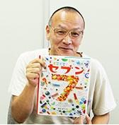 藤本 真(ふじもとまこと)