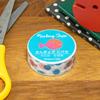 五味太郎 マスキングテープ15W みずたま