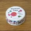 五味太郎 マスキングテープ15W ほし