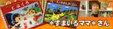 SPkikaku_7.jpg
