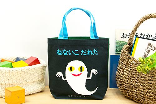 http://www.ehonnavi.net/shopping/item.asp?c=4560305975800