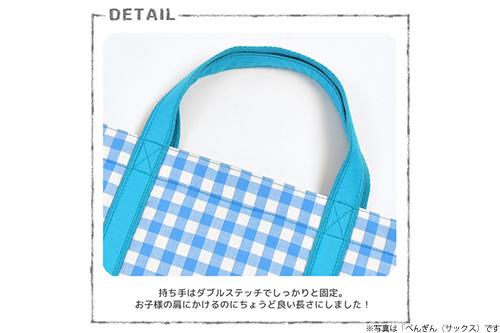 https://www.ehonnavi.net/shopping/item.asp?c=4589755654028