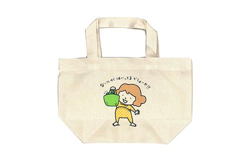 ヨシタケシンスケ なつみはなんにでもなれる なつみちゃんトートバッグ<黄緑>