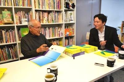 『もこ もこもこ』『ココロのヒカリ』谷川俊太郎さんが遊びに来てくださいました!