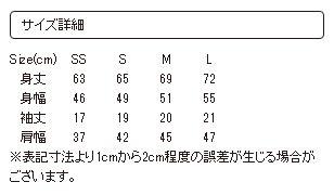(SS)11ぴきのねこ Tシャツ ロッキンチェア商品画像