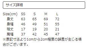 【限定カラー】(M)かこさとし Tシャツ からすのパンやさん グレー商品画像
