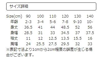 (100)レオ・レオニ Tシャツ スイミー ボーダー商品画像